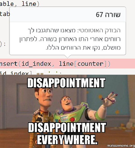 אכזבה בכל מקום-01